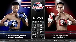 15 ก.ค. 63 | คู่ที่ 1 | เพชรผาแด่น ทองพูลสปอร์ต VS เอ็กซ์ตร้า ครูเขียวนาย่า | The Global Fight Champion Challenge
