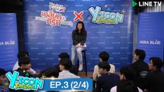 Yicon Thailand | EP.3 [2/4]