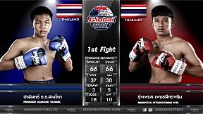 16 ก ค  63 | คู่ที่ 1 | ปรมินทร์ ร.ร. สามโคก VS รุ่งเพชร เพชรสีทองยิม | The Global Fight Champion Challenge