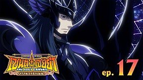 Saint Seiya The Lost Canvas | EP.17