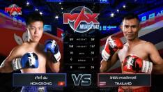 19 ก.ค. 63 | คู่ที่ 6 | แจ็คกี้ เฉิน (ฮ่องกง) VS สิทธิชัย เพชรเรืองฤทธิ์ | MAX MUAY THAI