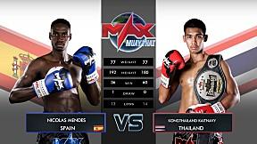 26 ก.ค. 63 | คู่ที่ 5 | NICOLAS MENDES (SPAIN) VS ก้องไทยแลนด์ เกียรตินาวี | MAX MUAY THAI