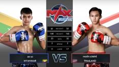 26 ก.ค. 63 | คู่ที่ 1 | SOR WARE (MYANMAR) VS เพชรโท ส. ชัยรังสี | MAX MUAY THAI