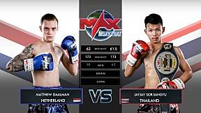26 ก.ค. 63 | คู่ที่ 3 | MATTHEW DAALMAN (NETHERLAND) VS เจเจ ส. แสงอยู่ | MAX MUAY THAI