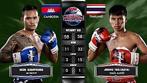 27 ก.ค. 63 | คู่ที่ 5 | มน สมพวง (กัมพูชา) VS จอมโว ต. เต่าใต้ | Muay Thai Fighter