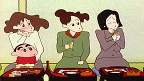 ชินจังจอมแก่น | EP.258 ตอน งานเลี้ยงรุ่นของมิซาเอะ
