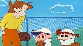 ชินจังจอมแก่น   EP.260 ตอน แข่งขันซอฟต์บอล ตอนที่ 2