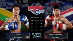 [MYANMAR VS THAILAND] | 2 ส.ค. 63 | คู่ที่ 5 | จาย ชาย VS ชาติพิชิต ส.ส. ต้อยแปดริ้ว