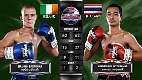 3 ส.ค. 63 | คู่ที่ 1 | นอริส บาร์โทสก้า (ไอซ์แลนด์) VS ขุนพลเอก เพชรแรมโบ้ | Muay Thai Fighter
