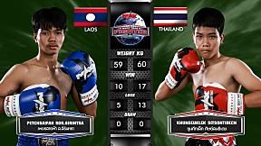 3 ส.ค. 63 | คู่ที่ 5 | เพชรสายฟ้า ส. สิรินทรา (ลาว) VS ขุนศึกเล็ก ศิษย์สนธิเดช | Muay Thai Fighter