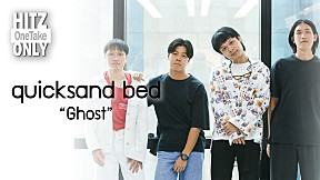 HITZ One Take ONLY   quicksand bed - Ghost