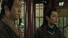 เปาบุ้นจิ้น 2019 (Justice Bao: The First Year) EP.13 [1\/2]