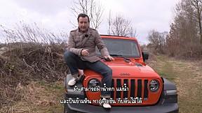 Rugged: Jeep Wrangler