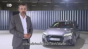 The new Audi A4 range