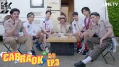 CAR RA OK GO GREEN | EP.3 [2/3]