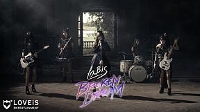 LaBis - Broken Dream [Official MV]