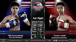 6 ส.ค. 63 | คู่ที่ 1 | ตี๋เล็ก EUM มวยไทยยิม VS มังกรขาว ช. ชัชชัย | THE GLOBAL FIGHT CHAMPION CHALLENGE