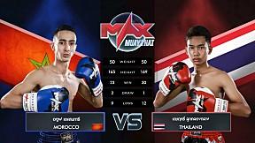 9 ส.ค. 63 | คู่ที่ 2 | [AUSTRALIA VS THAILAND] BROGAN STEWART VS แชมป์ ฟิล์มกรองแสงเอ็กซ์ตร้าโคล | MAX MUAY THAI