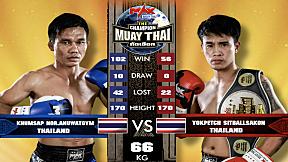8 ส.ค. 63   คู่ที่ 5   The Champion Muay Thai