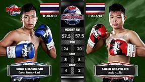 Muay Thai Fighter 2 คู่รวด สุดเดือด ต่อยคว่ำ