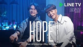 หวัง (Hope) - Dew Arrunpong X Boy Sompob (Official Video)