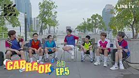 CAR RA OK GO FIT   EP.5 [3\/3]