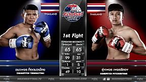 เดือดชนดุ!! รุ่งเพชร เพชรสีทอง VS ชนะเพชร ท็อดมวยไทย 20-08-2020 คู่ที่ 1 MAX MUAY THAI
