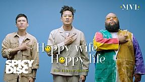 MVL - Happy Wife Happy Life (feat. F.HERO, MINDSET) | (OFFICIAL MV)