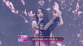 4EVE Girl Group Star   31 ส.ค. 63   TEASER