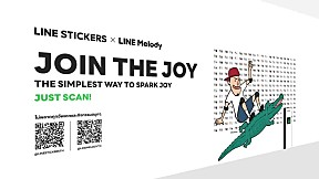 """""""JOIN THE JOY"""" อุโมงค์ Art Gallery จาก LINE STICKERS x LINE MELODY"""