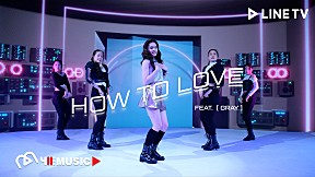 ALLY - How To Love (feat. GRAY)   LIVE VERSION