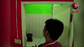 เรื่องจริงผ่านจอ | ผึ้งเฝ้าห้องน้ำ