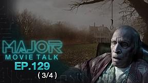 LIVE สด 24 ช.ม. 7 วัน บ้านผี The Conjuring เจออะไรบ้าง? - Major Movie Talk | EP.129 [3\/4]