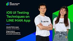 iOS Testing Techniques on LINE MAN App
