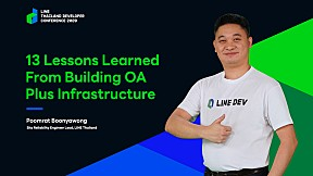 13 Lesson Learned from Building OA Plus Infrastructure