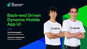 Back-end Driven Dynamic Mobile App UI