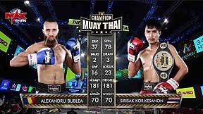 เตะซะ!! ฟันแทบหลุด!!! (THAILAND VS ROMANIA) SIRISAK KOR.KESANON VS ALEXANDRU BUBLEA [12\/09\/2020]