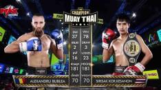 เตะซะ!! ฟันแทบหลุด!!! (THAILAND VS ROMANIA) SIRISAK KOR.KESANON VS ALEXANDRU BUBLEA [12/09/2020]