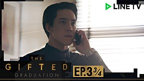 The Gifted Graduation | EP.3 [3\/4]