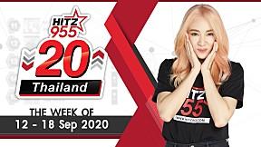 HITZ 20 Thailand Weekly Update | 20-09-2020