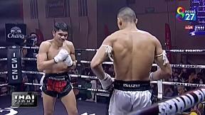 Thai Fight The New Normal | คมพิฆาต ส.ตะวันรุ่ง vs JEAN CARLOS