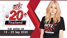 HITZ 20 Thailand Weekly Update | 27-09-2020