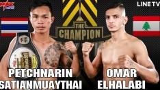 [Thailand VS Lebanon] PETCHNARIN SATIANMUAYTHAI VS OMAR ELHALABI ][Max Muay Thai