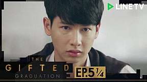 The Gifted Graduation | EP.5 [1\/4]