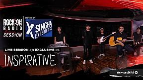 Inspirative | RockOn LIVE Session