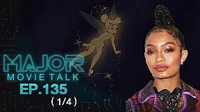 Disney เอาอีกเเล้ว คราวนี้ Tinkerbell ผิวดำ - Major Movie Talk | EP.135 [1\/4]