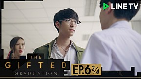 The Gifted Graduation | EP.6 [3\/4]