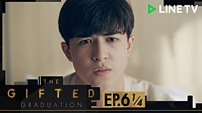 The Gifted Graduation   EP.6 [1\/4]