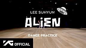 LEE SUHYUN - 'ALIEN' DANCE PRACTICE