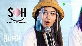 MILLI ร่วมเปิดโปรเจค THE SOUND OF HAPPINESS | YUPP!